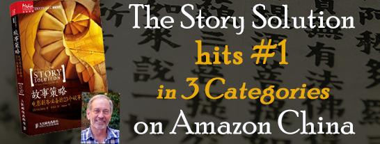 The Story Solution hits #1 in 3 categories on Amazon China.